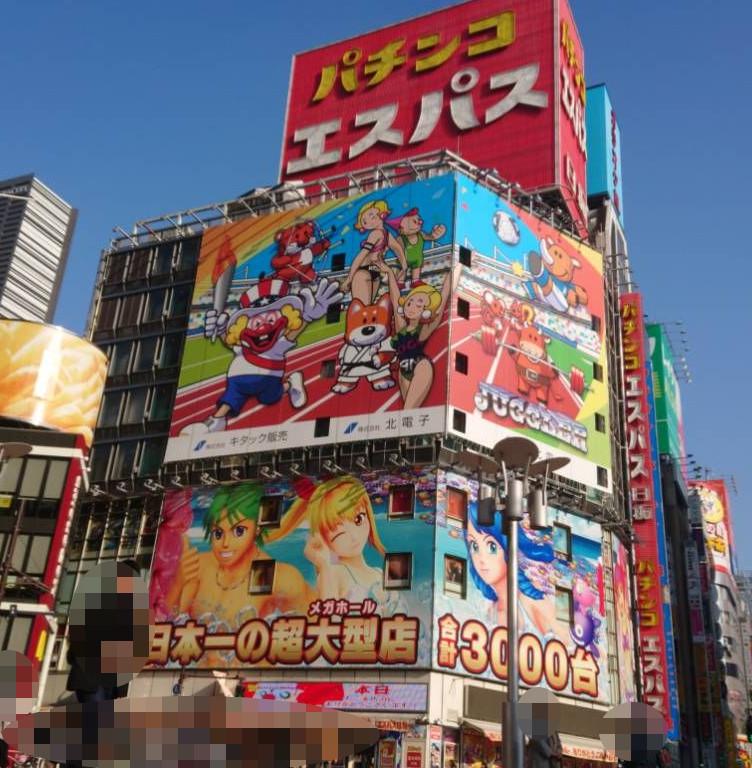 エスパス日拓新宿歌舞伎町