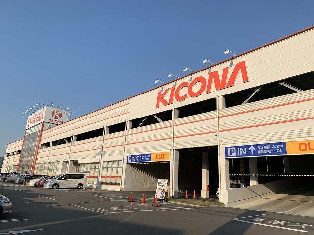 キコーナキセラ川西店