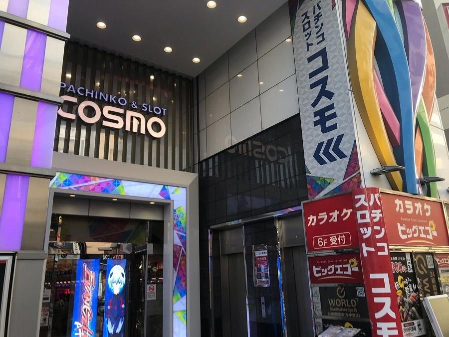コスモ高田馬場