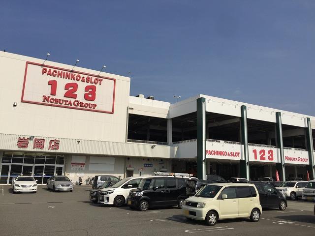 123岩岡