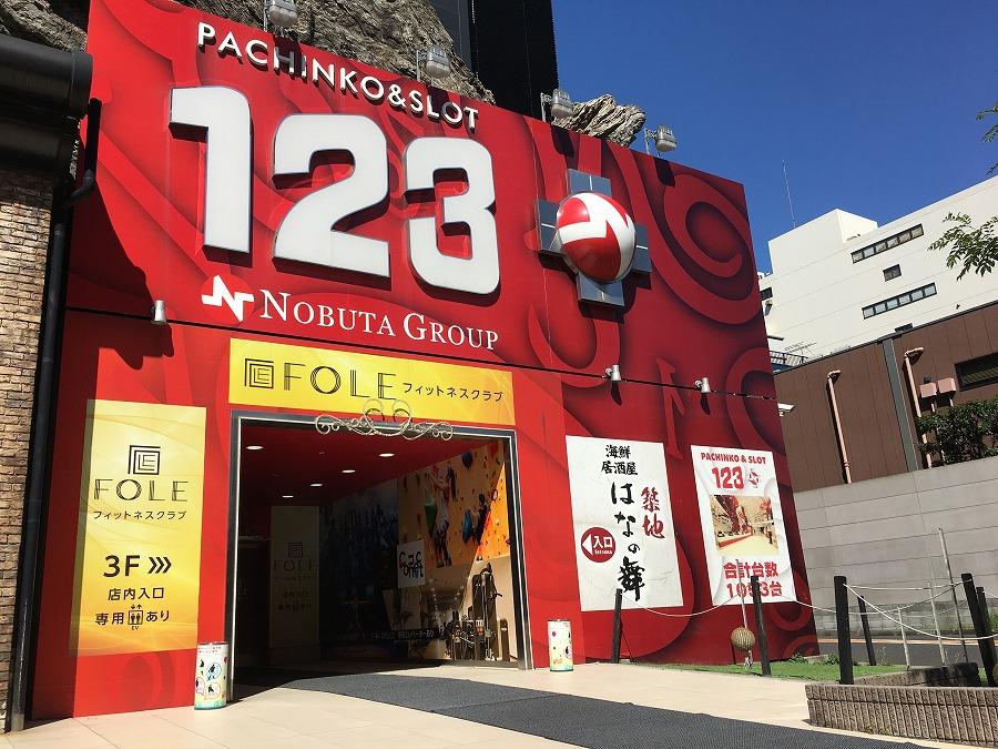 123+N東雲